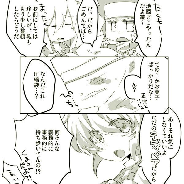 diary_20120510
