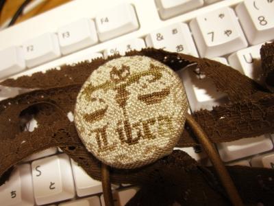 diary_2011050702