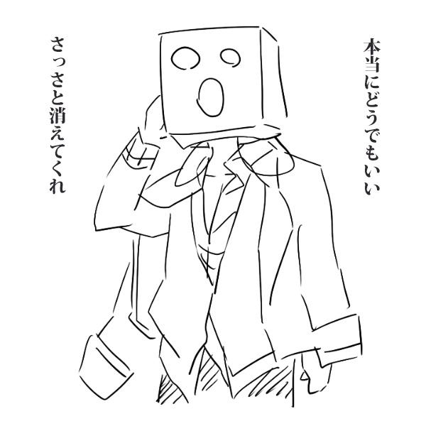 diary_20141031_02