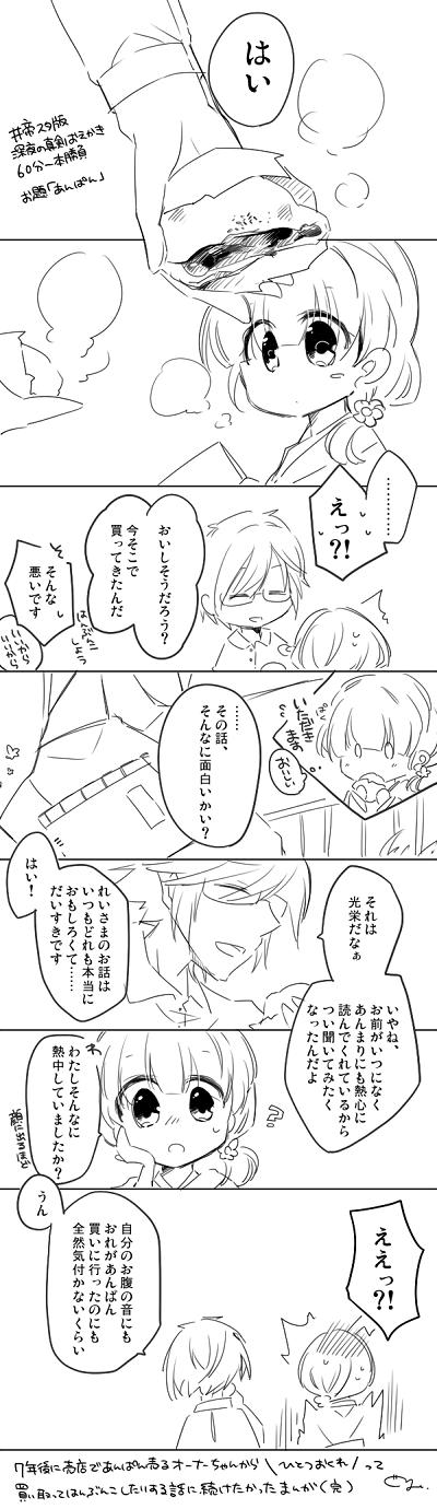 diary_20141217_01