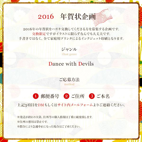diary_20151223