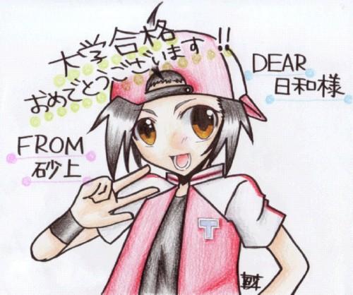 sunakamisama_exam